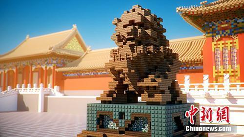 虚拟故宫中的狮子雕塑。受访者供图
