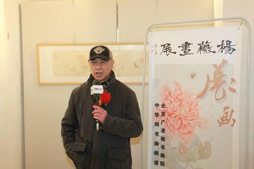 著名书法家及中国文化遗产保护研究院文学书画院副院长辛强