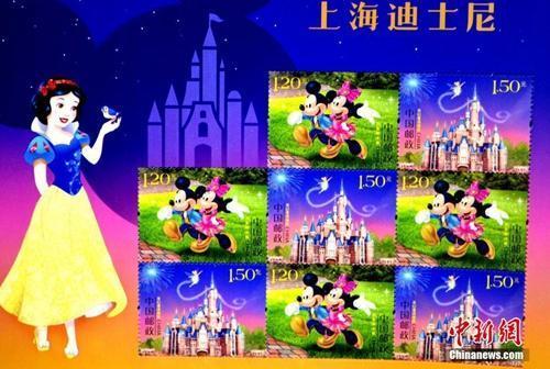 资料图:中国邮政发行《上海迪士尼》特种邮票。中新社记者 李林 摄