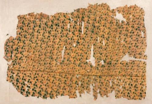 印花敷彩纱。来源:湖南省博物馆