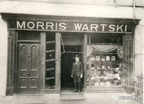 创建于1865年,创始人Morris Wartski其实是个从波兰来到英国的难民。