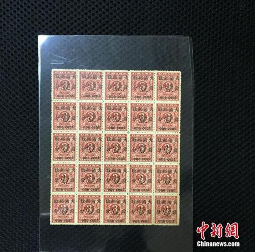 资料图:长沙收藏爱好者收集百余个国家邮票近亿枚,图为清朝邮票。 向一鹏 摄