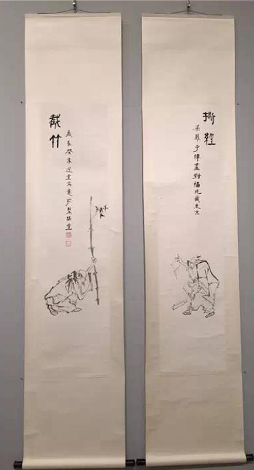 饶宗颐《摹宋梁楷截竹、撕经对幅》,2003年