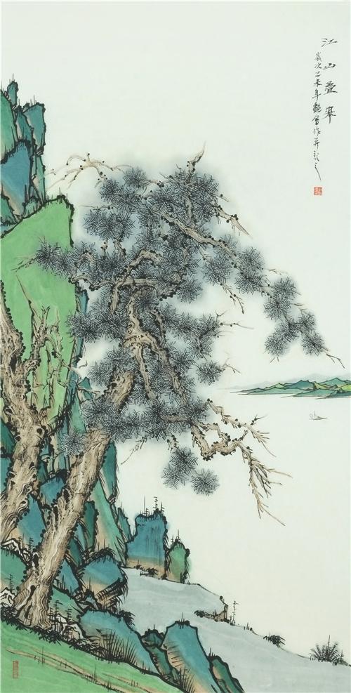 《江山叠翠》34cm×68cm