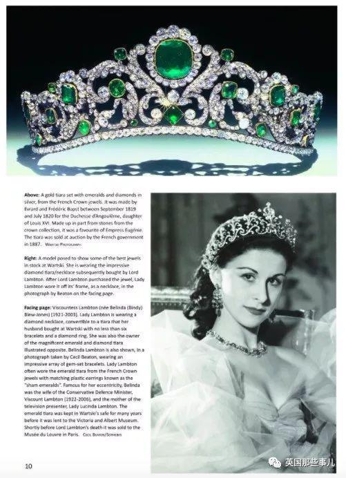 从他们店开创至今,已经服务了六代英国王室。