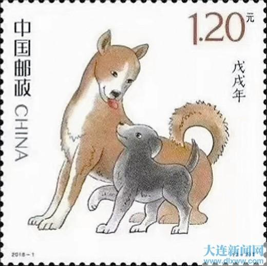 《戊戌年》狗票。