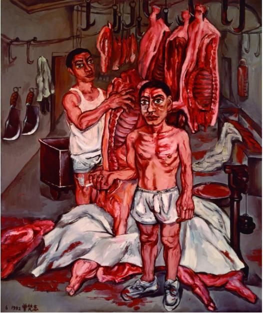 曾梵志,《肉联之二》,1992,油彩 画布,180 x 150 厘米 / 71 x 59 1/4 英寸。? 曾梵志,图片:曾梵志,豪瑟沃斯