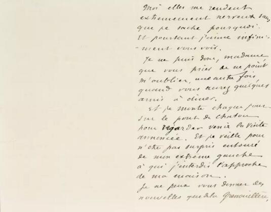 法国批判现实主义作家莫泊桑致伯爵夫人亲笔信函及手绘画