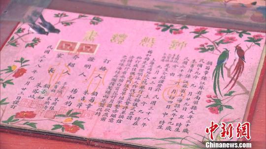 结婚证书展吸引了上海市民前来观看。 徐明睿 摄
