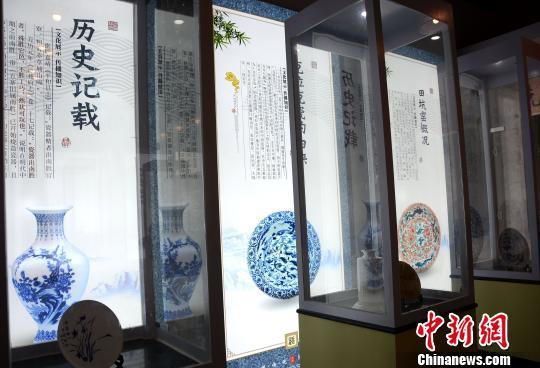 南胜窑遗址公园克拉克瓷展示厅。 张金川 摄
