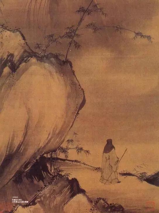 宋徽宗(传)《冬景山水图》局部