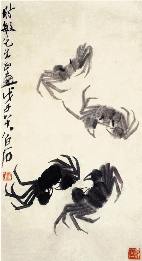 齐白石 蟹 收录于《齐白石画集》(人民美术出版社,2003年)