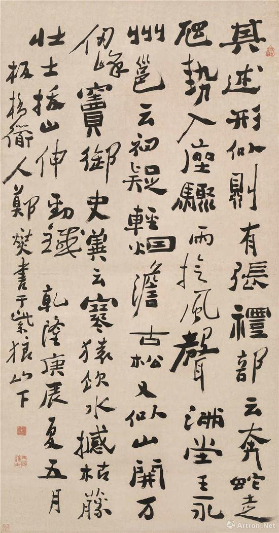 郑燮 行书节录怀素自叙帖 纸本水墨184x96.5cm