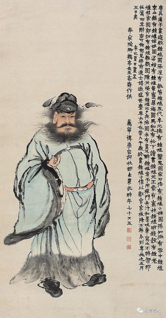 1924 辛巳(1761年)作 钟馗 立轴 纸本