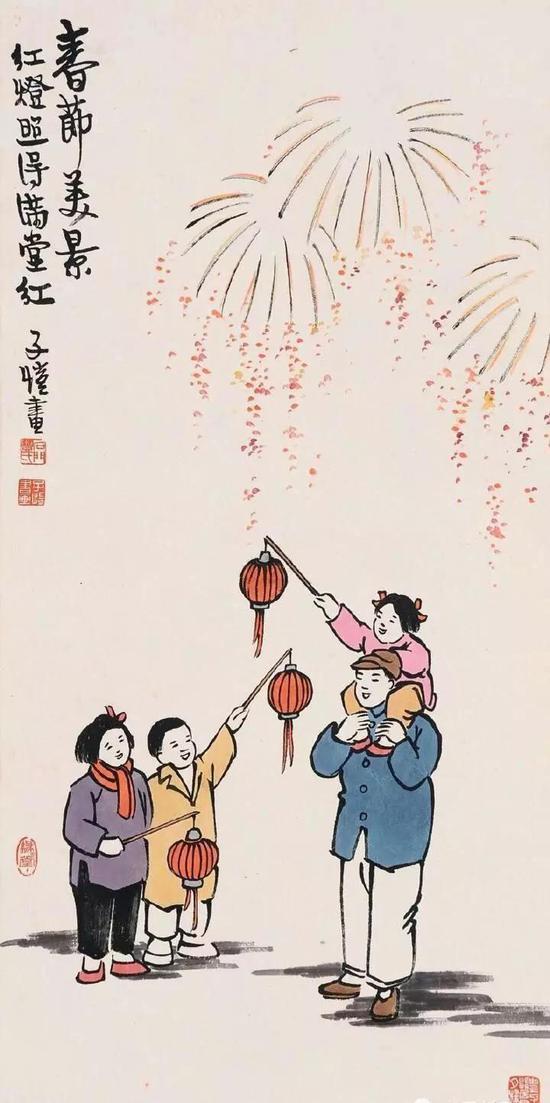 丰子恺《春节美景》