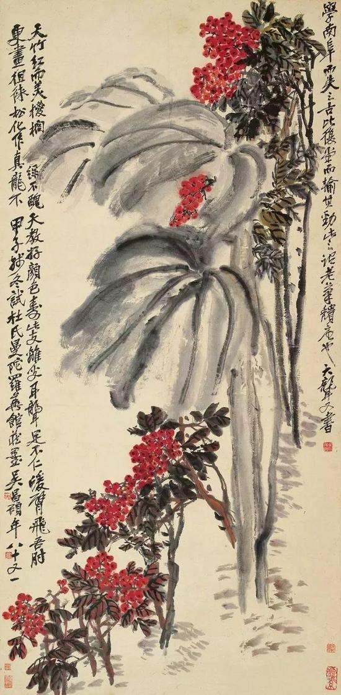 《天竹棕榈立轴》,吴昌硕,西泠印社藏