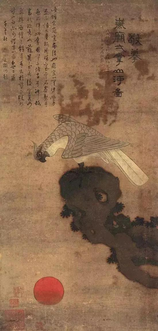 马湘兰(款)《英雄独立图》