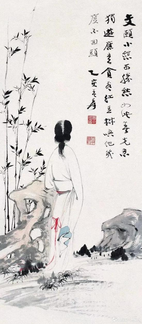 张大千《竹石仕女》1935年作
