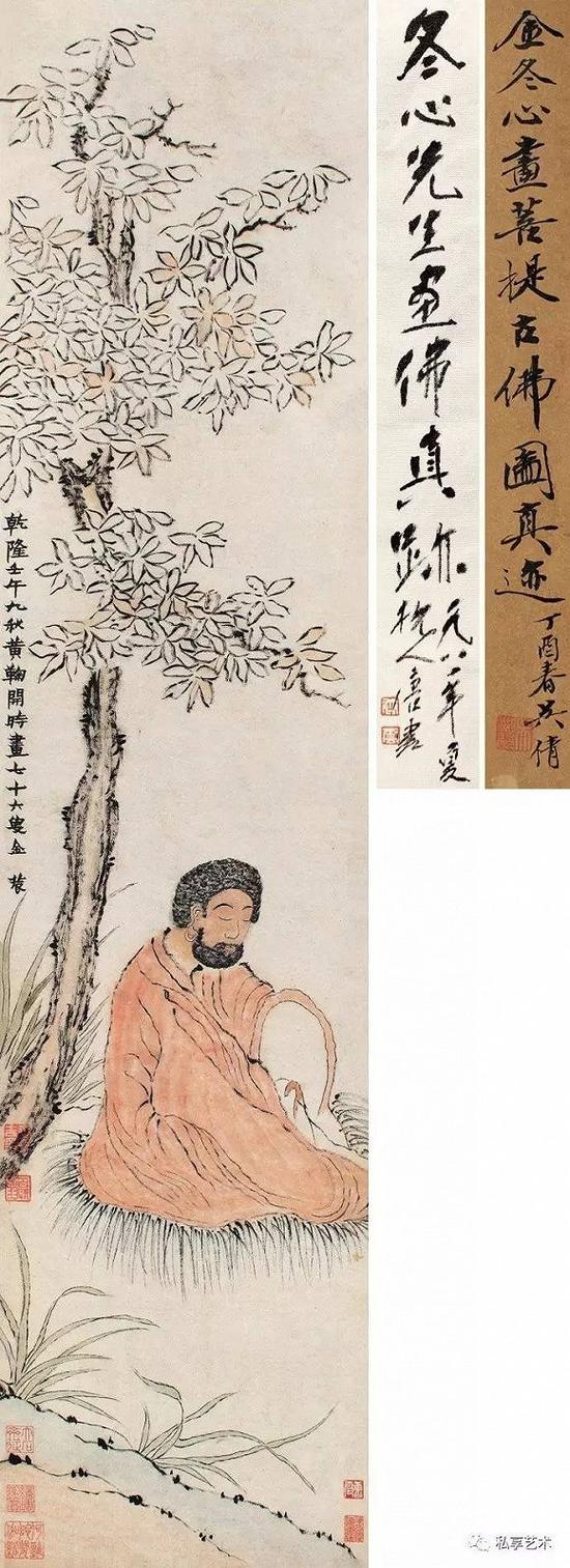 清 金农 菩提古佛图 上海工美2009 成交价1322万元