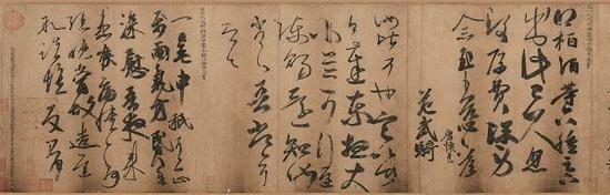 东晋 佚名 唐摹王羲之一门书翰(又称万岁通天帖)局部:王慈《柏酒帖》、《汝比帖》,王志《两气帖》