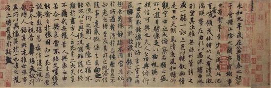 王羲之作《兰亭集序》 东晋穆帝永和九年(353年)