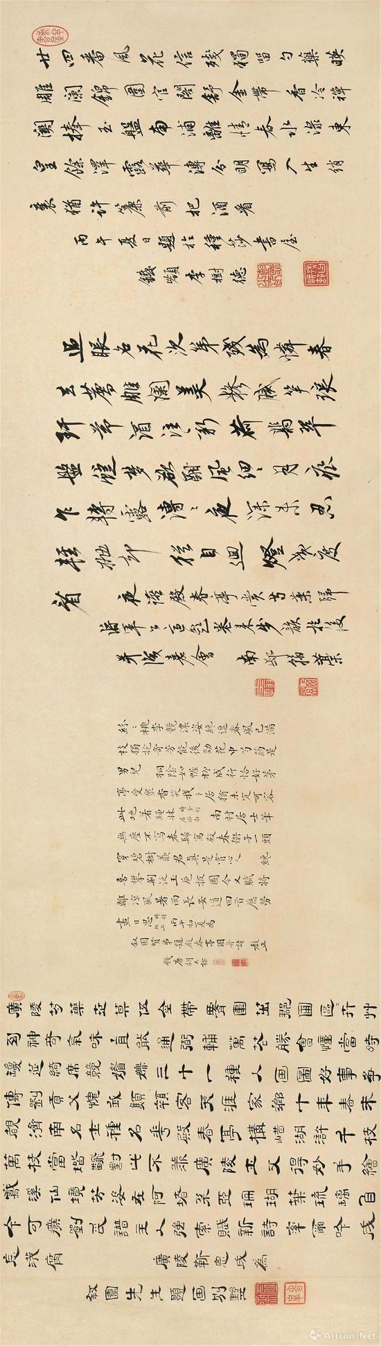 高凤翰 《殿春亭图》卷 36×434.5cm 绢本设色