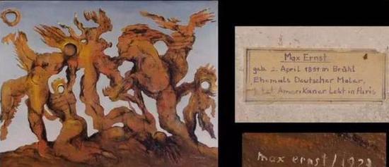 造假神人 德国天才艺术家贝特莱奇夫妇传奇人生