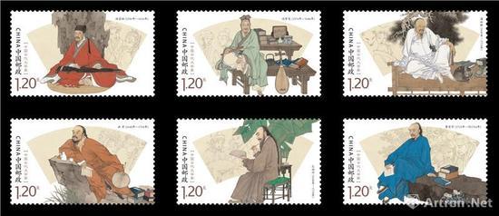 古代文学家邮票