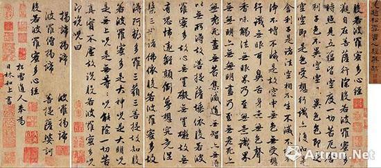 赵孟頫 《般若波罗蜜多心经》1.909亿元被甘肃天庆博物馆竞得