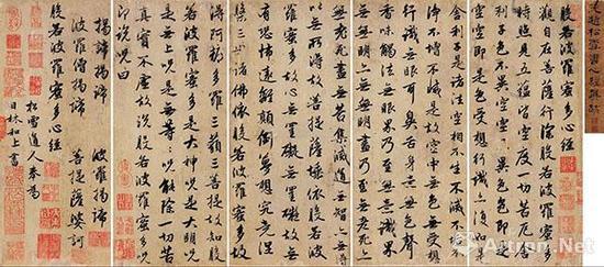 赵孟頫 《般若波罗蜜多心经》 册页(五开)  水墨纸本 28.6×11.9cm×5