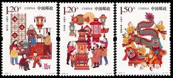 关于《元宵节》3枚特种邮票发行了