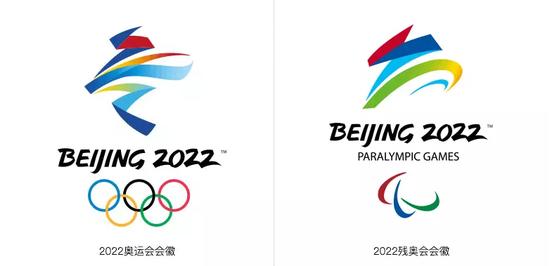 北京2022年冬奥会残奥会会徽公布由央美教授设计 冬奥会 残奥会