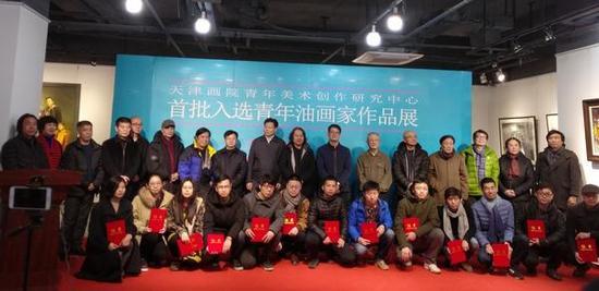 出席开幕式的领导嘉宾与首批入选青年油画家合影