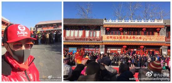 2017年2月1日   北京潘家园现在进行时