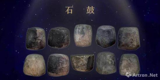 故宫博物院入选国宝:《石鼓》