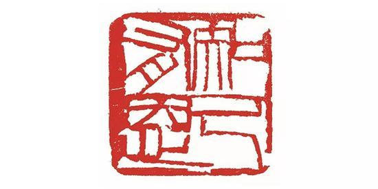 《知己有恩》 齐白石 北京画院藏