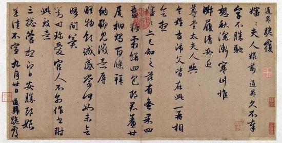 赵孟頫《秋深帖》