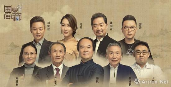 """""""国家宝藏""""掀起文物热 元旦假期八方游客观陕博"""