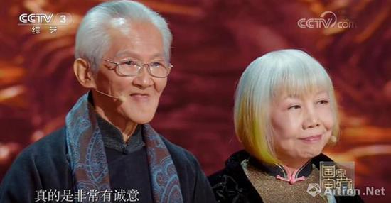傅申、陆蓉之夫妇