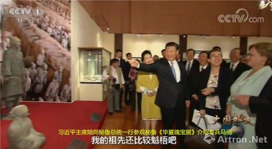 兵马俑到丝路:世界闻名陕西文物在国内鲜有耳闻