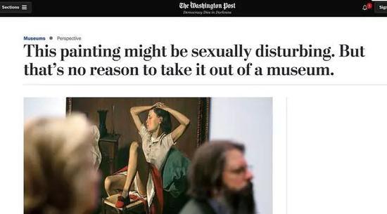《华盛顿邮报》关于事件的评论。