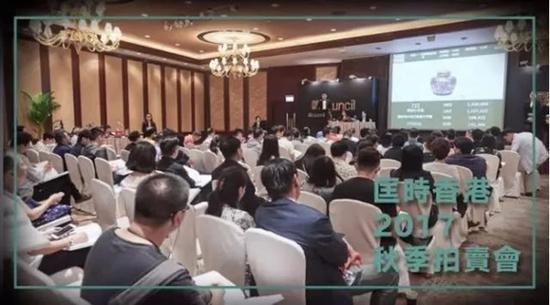 匡时香港,总成交额2.6亿港币,成交率达48.18%。