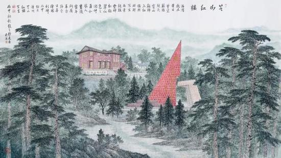芝山红楼 250cm×350cm
