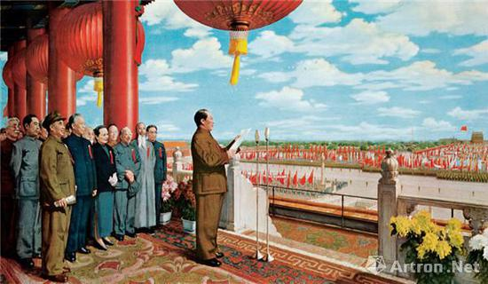 董希文《开国大典》 230x400cm 1952年 第一版