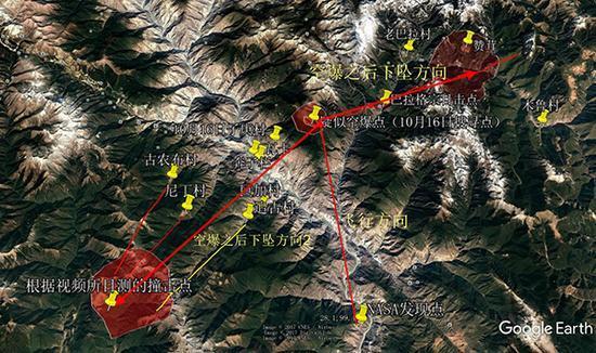 刘杰文在谷歌地图上画出的陨石下落范围。 受访者供图