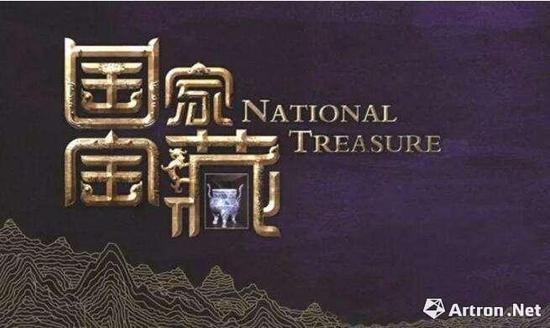 《国家宝藏》引发博物馆旅游搜索量激增50%