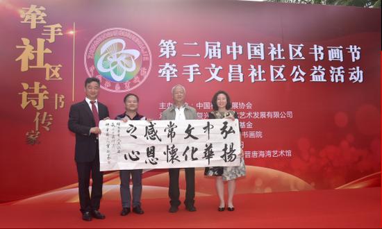 中国社区发展协会社区文化发展基金向海南省民政厅赠送字画