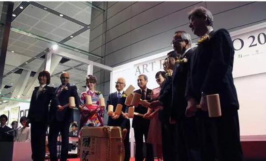2018东京艺术博览会开幕式现场