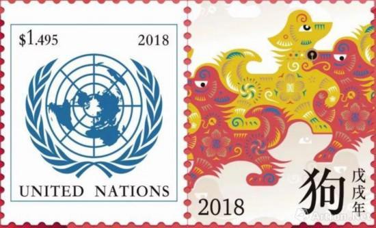 潘虎 联合国狗年邮票