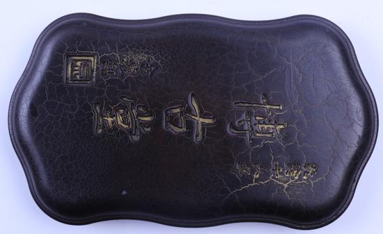 砚盒盖 图片由广州荣古斋提供